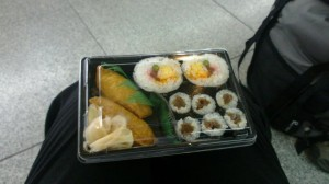 Picture of sushi Lunchbox